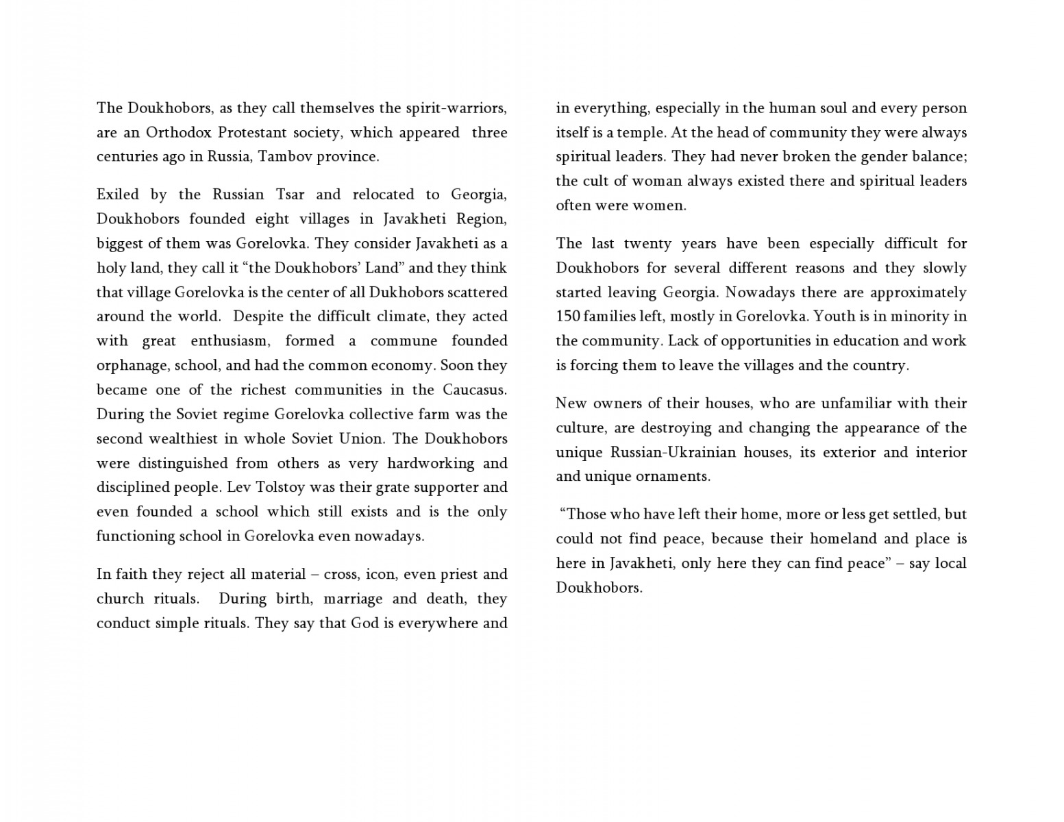 New-Microsoft-Word-Document-page0001